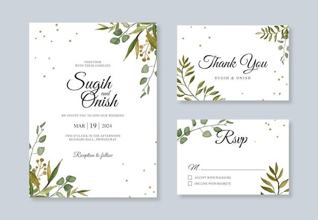 結婚式のカードの招待状のための手描きの水彩画の葉