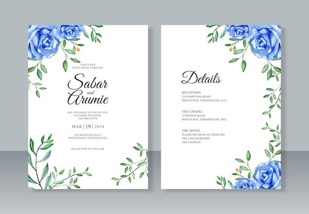 손으로 그린 수채화 장미와 결혼식 초대장 템플릿 잎 프리미엄 벡터