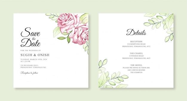 ミニマリストの結婚式の招待状のテンプレートのための水彩花の手描き