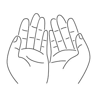 Рука молится