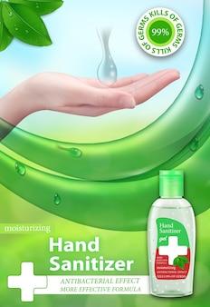 손 소독제 젤 광고. 병에 담긴 손 소독제. 항균 효과, 바이러스에 대한 최상의 보호. 수직 배너.