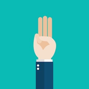 3本の指に敬礼を示す手。反独裁抗議のコンセプトです。図