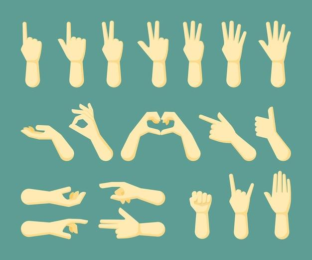 손 표시 세트
