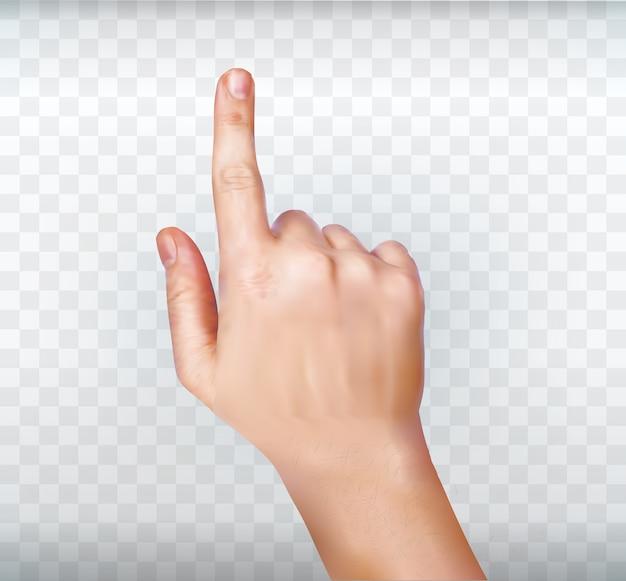 ボタンを押すことをシミュレートする手。男の手が仮想画面に触れます。男の手が仮想画面に触れます。何かに触れたり指している手