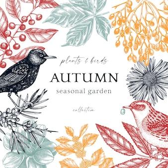 手スケッチ秋のフレームデザイン葉ベリー花スケッチとヴィンテージ植物テンプレート