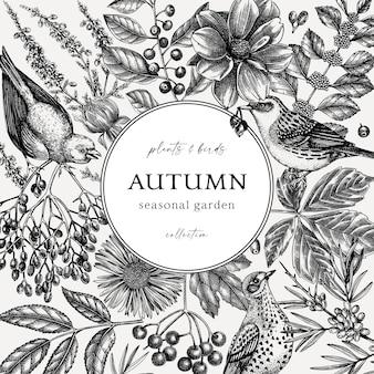 Ручной набросал осенний ретро-дизайн элегантный ботанический шаблон с осенними листьями