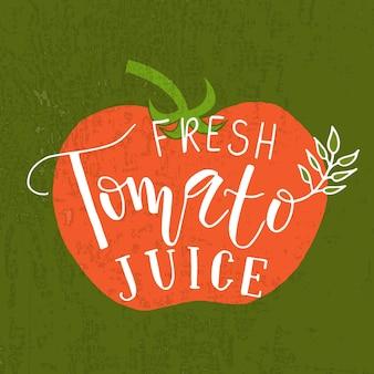 손으로 스케치한 신선한 토마토 주스 토마토 레터링 인쇄술 개념 농민 시장 유기농 식품