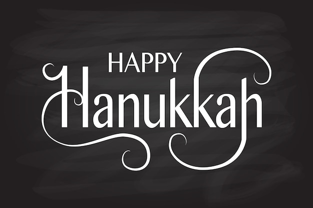 Hand sketched happy hanukkah logotype badge and icon typography hand drawn happy hanukkah logo