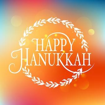 Hand sketched happy hanukkah logotype badge and icon typography hand drawn happy hanukkah