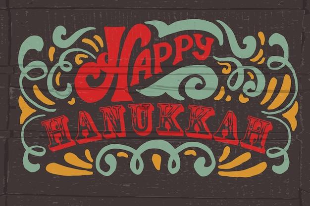 Hand sketched happy hanukkah logotype, badge and icon typography. hand drawn lettering of happy hanukkah logo template. happy hanukkah card template. happy hanukkah banner, flyer