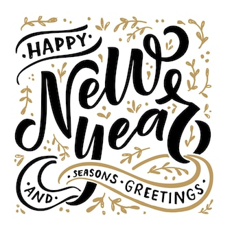 손으로 스케치 새 해 복 많이 받으세요 로고 배지 아이콘 글자 인쇄 술 글자 새 해 복 많이 받으세요