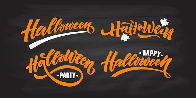 テクスチャ背景に設定された手描きのレタリング「ハッピーハロウィン」。パーティーバナー、デザイン、印刷、ポスターのテンプレート。ハッピーハロウィンレタリングタイポグラフィポスター。