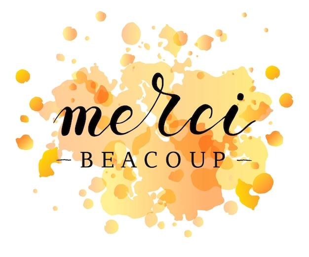 손으로 스케치한 인용구 merci becoup은 질감 있는 배경 esp 10에서 영어로 매우 감사합니다.