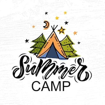 手でスケッチしたサマーキャンプのレタリングタイポグラフィ