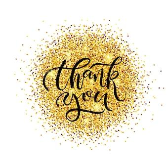 손으로 스케치한 감사합니다 텍스트를 로고형 배지 및 아이콘으로 감사합니다 엽서 초대 포스터