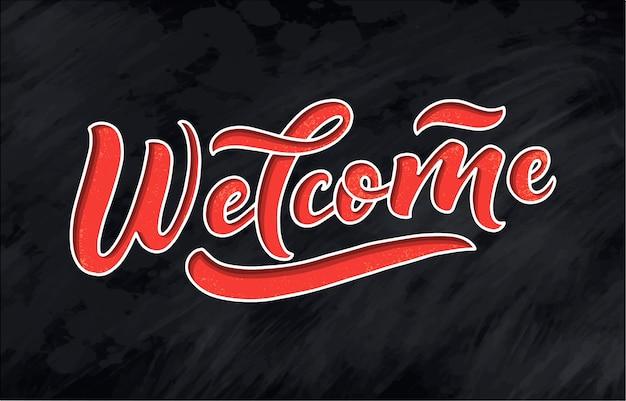 Рука набросал - добро пожаловать, 3d типографии надписи.