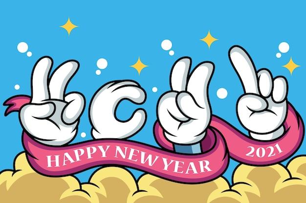 Hand symbol of new 2021 year logo text design