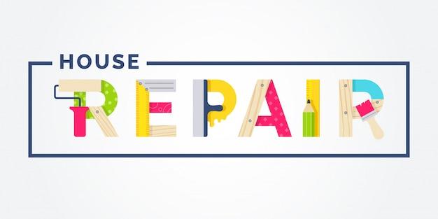 家の改修と建設のためのハンドツール。建物や家の修理。図。