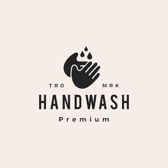 手洗い水滴ヒップスターヴィンテージロゴベクトルアイコンイラスト