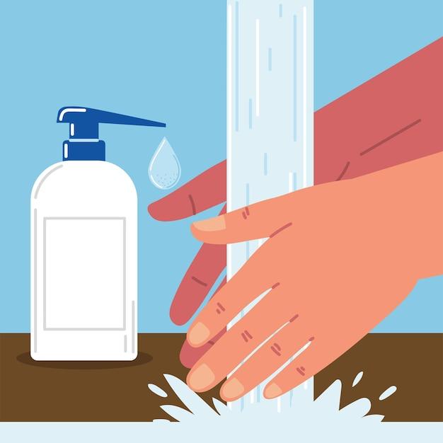 손 씻기 및 액체 비누