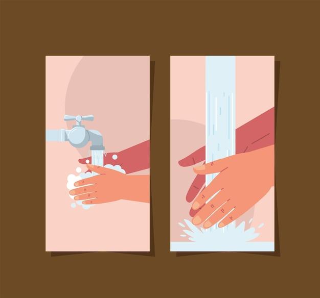 손 씻기 위생
