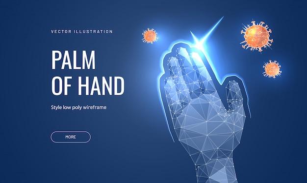Рука с щитом защиты. концепция чистоты рук.