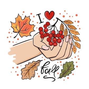 Рука с рябиной и осенними листьями осенний сад природа девушка рука мультфильм клип-арт набор