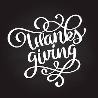 Hand written happy thanksgiving lettering
