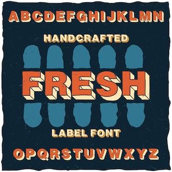 Шрифт в мультяшном стиле ручной работы