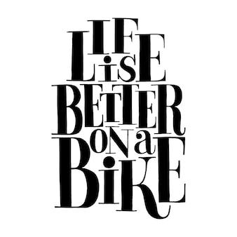 手描きのレタリングの引用自転車での生活はより良いベクトル分離タイポグラフィ