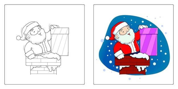 Handdraw 산타 크리스마스 색칠 페이지 프리미엄 벡터