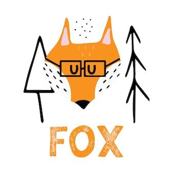 Handdrawn детская иллюстрация рыжей лисы в очках хитрая лиса возле елки