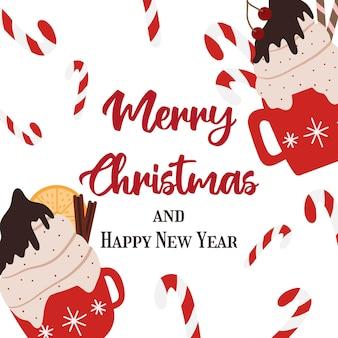뜨거운 음료와 크림 새해 카드와 함께 뜨거운 커피 머그와 손으로 그린 크리스마스 카드