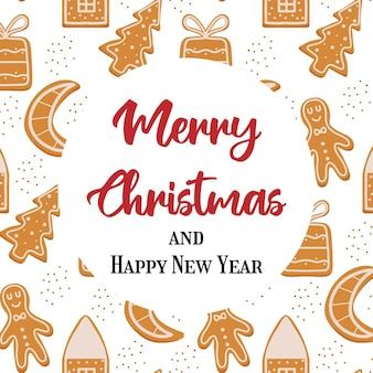 Handdrawn иллюстрация пряничной елки рождественская открытка рождественский шаблон для текста