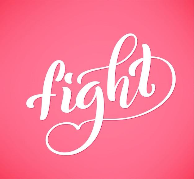 Handdrawn надписи борьба за осведомленность рака молочной железы