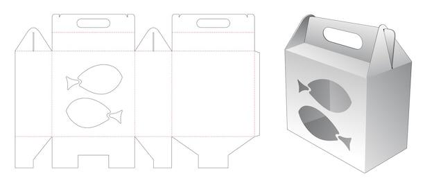 魚の形をしたウィンドウダイカットテンプレートでパッケージボックスを処理します