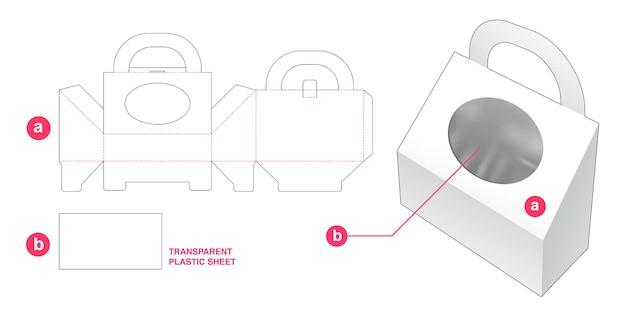 透明なプラスチックシートダイカットテンプレートで傾斜したパッケージと楕円形のウィンドウを処理します