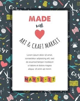 手作り、工芸品のワークショップ、アートフェア、フェスティバルのポスター