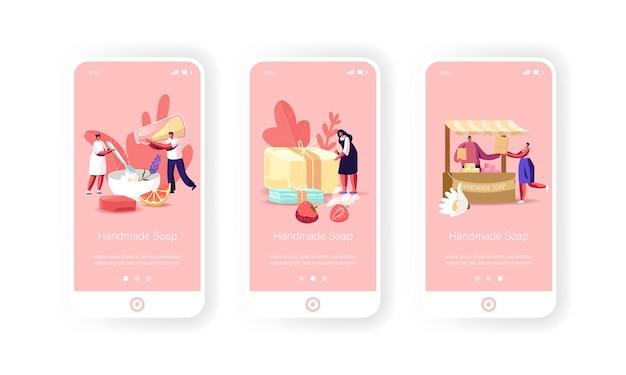 수제 비누 모바일 앱 페이지 화면 템플릿.