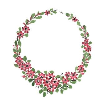 수제 수채화 꽃 예술