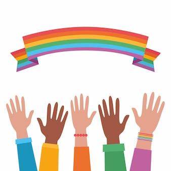 손과 무지개 프라이드 플래그 lgbtq 개념 동성애 사람들 평등과 사랑 보호