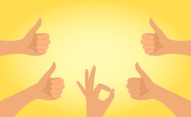 손은 평평한 스타일로 박수를 칩니다. 포스터, 배너입니다. 벡터 평면 스타일입니다.