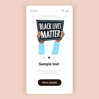 어두운 피부색의 인종 차별에 대한 검은 생명 문제 배너 인식 캠페인을 들고 손