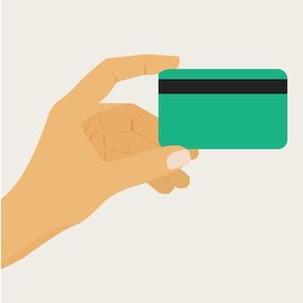 손을 잡고 신용 카드