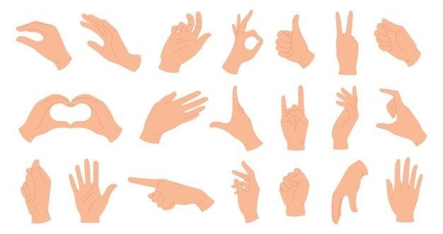 손을 잡고 제스처입니다. 우아한 여성과 남성의 손은 손가락을 가리키고 손바닥을 흔드는 것처럼 심장을 보여줍니다. 트렌디한 손은 벡터 세트를 포즈합니다. 의사 소통을 위한 신체 언어 기호 및 기호