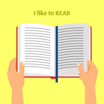 両手で開いた本を読む