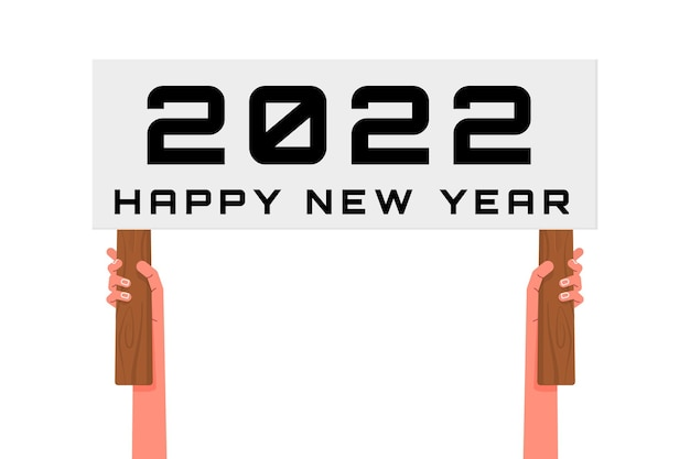 손 잡고 포스터 새해 복 많이 받으세요