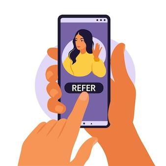 여자 소셜 미디어 프로필 또는 사용자 계정으로 스마트 폰을 손에 들고 추가, 그림 평면에 대한 개념을 따르는 친구를 참조하십시오.