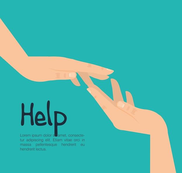 손 인간의 도움말 아이콘