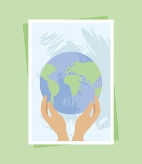 世界を持ち上げる手